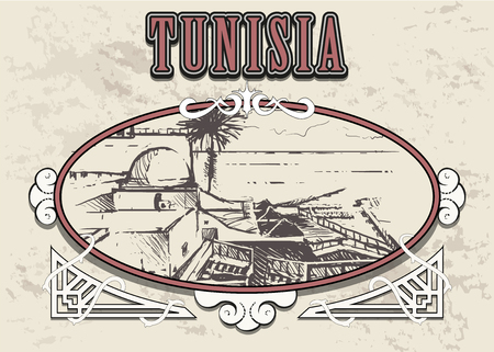 Tunisia skyline hand drawn.Tunisia style vector illustration