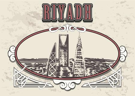 Riyadh skyline hand drawn. Riyadh sketch style vector illustration in vintage frame. Illustration