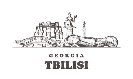 Tbilisi sketch skyline. Tbilisi, Georgia hand drawn vector illustration.