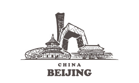 Beijing sketch skyline. China, Beijing hand drawn vector illustration. Isolated on white background.