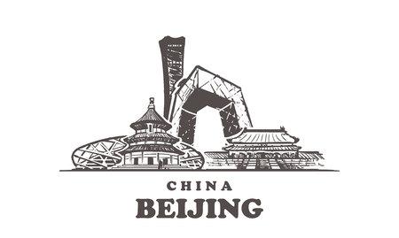 Peking-Skizze-Skyline. China, Peking handgezeichnete Vektor-Illustration. Isoliert auf weißem Hintergrund.