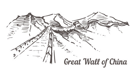 The great Wall of China. Landscape China hand drawn sketch illustration. Isolated on white background.