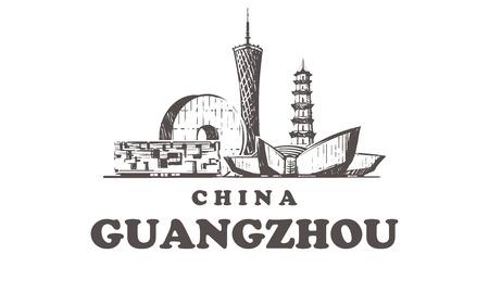 handgezeichnete Guangzhou-Gebäudeelemente skizzieren die Vektorillustration, die auf weißem Hintergrund lokalisiert wird