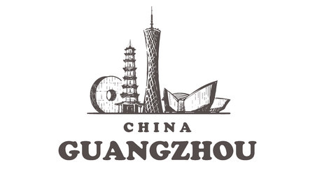 Skyline of hand-drawn Guangzhou buildings elements sketch vector illustration isolated on white background Banque d'images - 122502138
