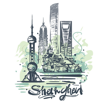 Shanghai abstract color drawing. Shanghai sketch vector illustration isolated on white background.