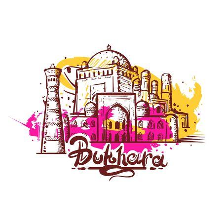Bukhara abstract color drawing. Bukhara sketch vector illustration