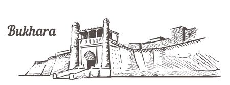 Ark citadel in Bukhara sketch. Bukhara sketch hand drawn illustration. isolated on white background. Фото со стока