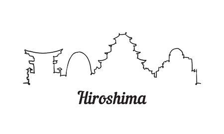 One line style Hiroshima skyline. Simple modern minimalistic style vector. Иллюстрация