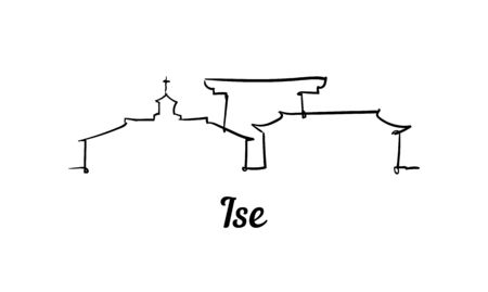 One line style Ise skyline. Simple modern minimalistic style vector. Isolated on white background.