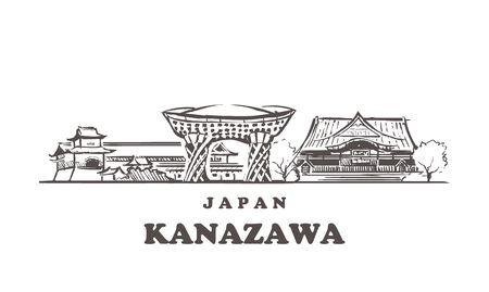 Kanazawa sketch skyline. Japan, Kanazawa hand drawn vector illustration. Isolated on white background. Иллюстрация