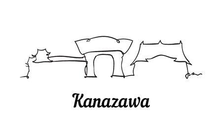 One line style Kanazawa skyline. Simple modern minimalistic style vector. Isolated on white background.