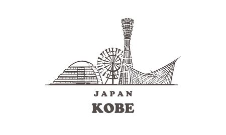 Kobe sketch skyline. Japan, Kobe hand drawn vector illustration. Isolated on white background.