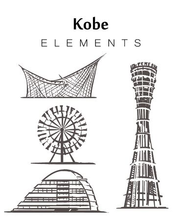 Set of hand-drawn Kobe buildings, elements sketch vector illustration.  イラスト・ベクター素材