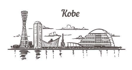Kobe skyline sketch. Kobe hand drawn illustration isolated on white background.