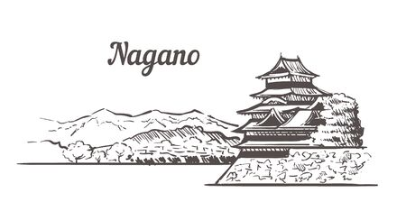 Nagano skyline sketch. Nagano hand drawn illustration isolated on white background.