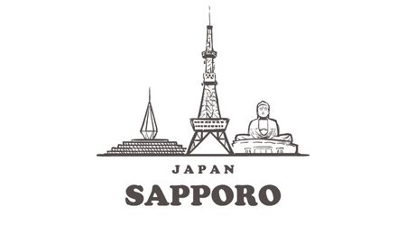 Sapporo sketch skyline. Sapporo, Japan hand drawn vector illustration. Isolated on white background.