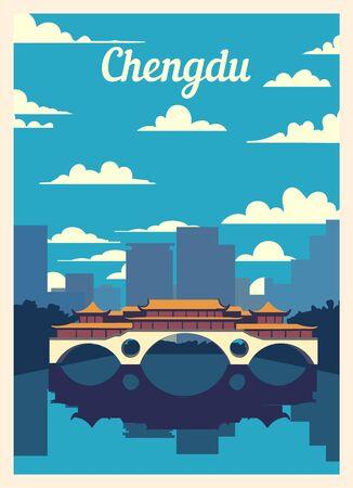 Retro poster Chengdu city skyline. Chengdu vintage, vector illustration.