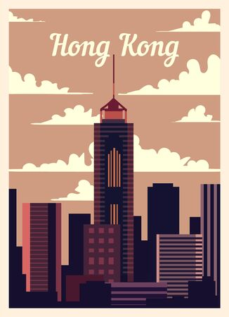 Retro poster Hong Kong city skyline. Hong-Kong vintage, vector illustration. Иллюстрация