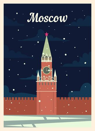 Retro poster city Moscow skyline. vintage, Moscow vector illustration.