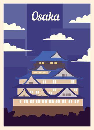 Retro poster Osaka city skyline. vintage, Osaka vector illustration.  イラスト・ベクター素材