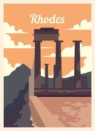 Retro poster Rhodes city skyline. vintage, Rhodes vector illustration.  イラスト・ベクター素材