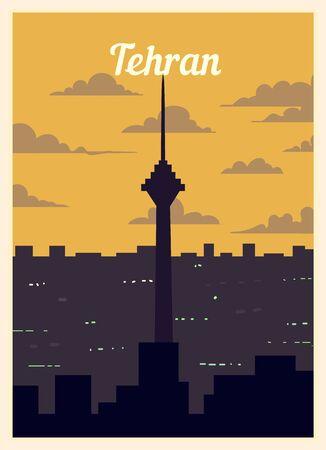 Retro poster Tehran city skyline. vintage, Tehran vector illustration.  イラスト・ベクター素材
