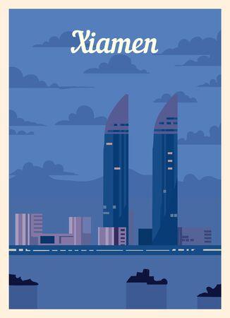 Retro poster Xiamen city skyline. vintage, Xiamen vector illustration.  イラスト・ベクター素材