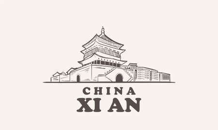 Xi An cityscape sketch hand drawn , china vector illustration