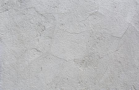 foundation cracks: Gray concrete wall textur