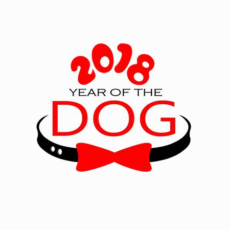 Happy new year of the dog 2018 logo creative design