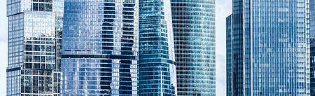 Modern skyscraper buildings in Moscow, Russia Banco de Imagens