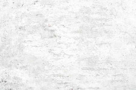 White old plastered wall background