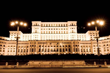 superstructure: A night view of the parliament palace in Bucharest. Night scene. Stock Photo