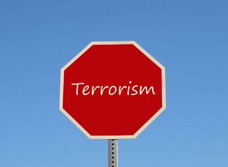 テロリズムを停止します。 写真素材