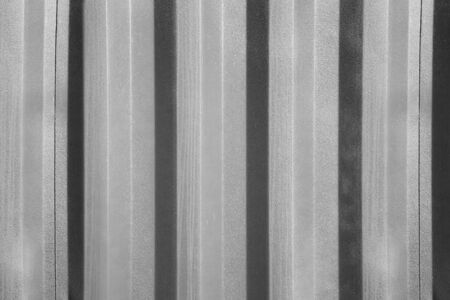 A close up on an industrial metal background texture. Stock Photo - 4963466
