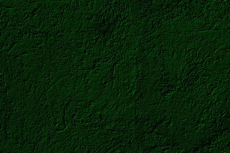 Dark Green Wall Texture For Background Or Wallpaper Stock Photo