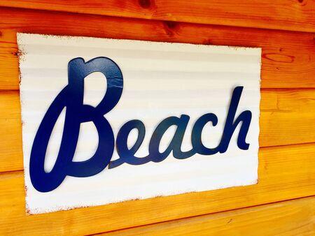 Zeichen zum Beach Club Standard-Bild - 83846742