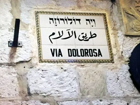 A historic place is signposted here. The Via Dolorosa, a part of the suffering path Jesus Christ
