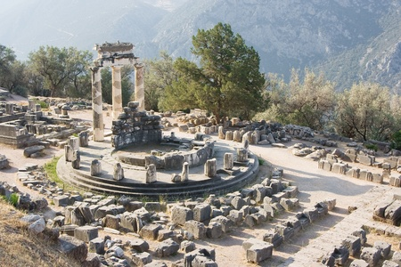 delfi: delphi oracle Greece Stock Photo