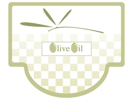 Olive oil label  icon for the corporate brand or model of menu