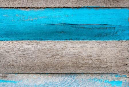 Old color hardwood plank
