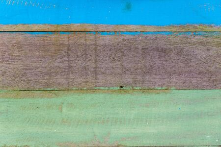 Rusty old color hardwood plank closeup for background use