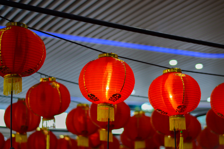 Red lantern on the occasion of the Chinese New Year. Stock Photo