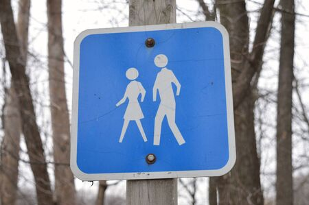 walking path: Park Sign