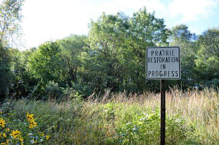 prairie: Prairie Site