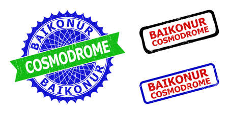 Bicolor BAIKONUR COSMODROME seal stamps. Green and blue BAIKONUR COSMODROME watermark with sharp rosette and ribbon design elements.