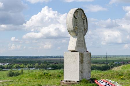 Cross on the ancient settlement of Ryazan