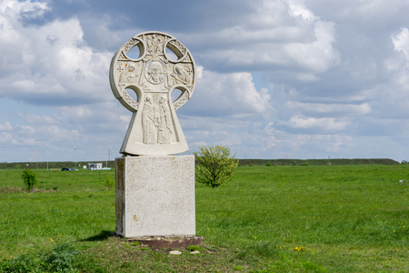 Cross on the ancient settlement of Ryazan