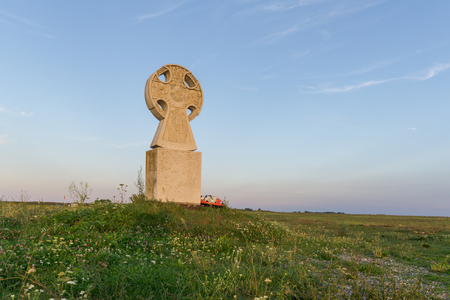 oka: Cross on the ancient settlement of Ryazan