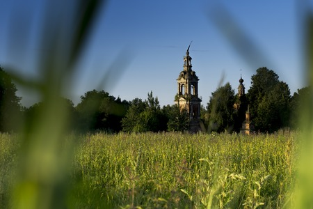 The Church of Constantine and Helena in the Big Village of Pronsky District of the Ryazan Region Stock Photo